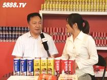 济源丰之源饮品有限公司接受火爆食品网采访