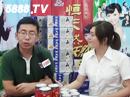 山拳头食品在福州会上接受火爆食品饮料招商网采访