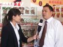 5888.TV火爆食品网采访河南老倔厨食品有限公司