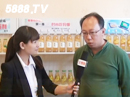 烟台双骄果汁饮品有限公司接受5888.TV采访