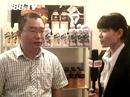 火爆食品饮料招商网记者采访济源市鑫源饮品有限公司