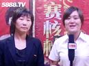 第87届糖酒会现场石家庄发达食品有限公司接受5888.TV记者采访