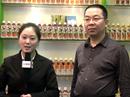 鲜绿园(深圳)果蔬饮料有限公司接受火爆网专访