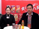 浙江八星保健食品有限公司食品访谈
