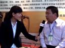 驻马店市众鑫食品有限公司接受火爆网专访