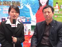 承德露美达饮料有限公司在13届华北春季糖酒会上接受火爆网专访