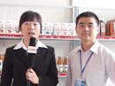 2012年山东春季糖酒会火爆网专访山东宇程工贸有限公司