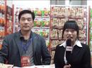 5888.TV采访潍坊市衡王宴食品有限责任公司