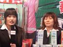 5888.TV采访金阳光乳业有限公司王总