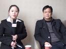 湘西老爹生物有限公司接受火爆网访谈