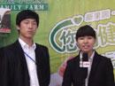 火爆网在2012第九届郑州糖酒会专访河南绿兴现代农业有限公司