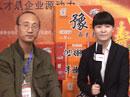河南三门峡康健食品有限公司在2012年第九届郑州全国糖酒会上展风采
