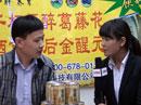 5888.TV访谈上海源倍春生物科技有限公司视频