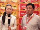 5888.TV火爆食品招商网采访山东爱航食品有限公司
