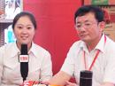 火爆食品网采访商丘市傲龙食品有限公司