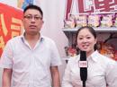 亳州汇丰食品有限公司接受火爆网专访