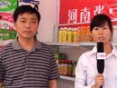 火爆网采访河南张弓饮品有限公司现场视频