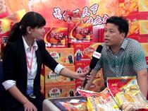 火爆网采访菏泽山禾食品有限公司张总