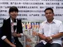 火爆食品网采访济南娃赛赛乳业有限公司