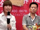 河南七点半食品有限公司接受火爆网记者采访