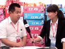 聊城市兴和食品有限公司接受5888.TV记者采访