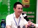 火爆网采访哈尔滨长白山野生葡萄酿酒优德88免费送注册体验金