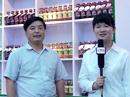天人果汁集团股份有限公司张总接受火爆网采访