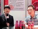火爆网采访西安丹若尔石榴酒业有限责任公司