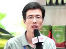 火爆网采访中海民泰科技发展有限公司