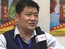 火爆网专访109香港()板蓝根科技有限公司