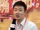 5888.TV专访重庆大嘴食品公司徐总