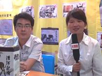 徐水县漕河驴肉食品有限公司介绍火爆食品网记者采访