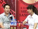 南阳颐宝生物科技有限公司接受火爆食品网专访