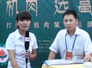 火爆食品招商网5888.TV采访新疆富洋食品