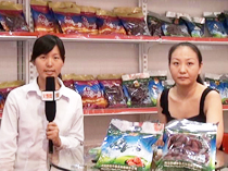 河南百枣汇商贸优德88免费送注册体验金采访视频