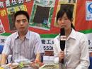 2012瑞城郑州糖酒会5888.TV采访漯河市利诚食品有限公司