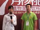 5888.TV记者现场采访山西汉中洋食品饮料有限公司