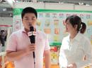 火爆食品网专访济南米香工贸有限公司