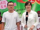 山东活水源食品有限公司接受5888.TV记者专访