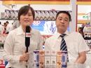 山东伊怡乳业在山东糖酒会上接受5888.TV专访