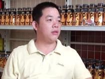 广州市奋力食品有限公司(虎品牌饮料创始企业)