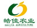 河南皓佳农业开发有限公司第88届糖酒会视频