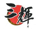 广东省揭东县兄弟食品厂第88届糖酒会视频