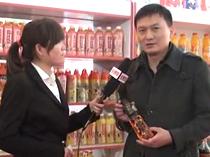 山东尊仕食品饮料优德88免费送注册体验金谋变2013