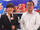 汉中洋食品参展88届全国糖酒会 七月核桃为您成熟
