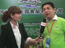中国驰名商标:绿岭牌薄皮有机核桃
