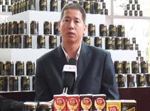 王老吉旗下三大品牌吉动力、吉悠、吉养亮相成都糖酒会
