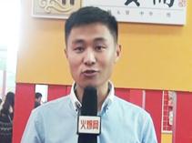 三维创新推出五贤斋素肉豆干,立志打造中国一线品牌
