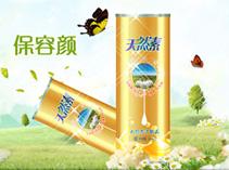 菏泽谷海果蔬有限公司郑州糖酒会招商产品展示