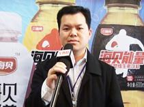 海贝V美首次亮相郑州糖酒会,女性健康饮品市场风靡